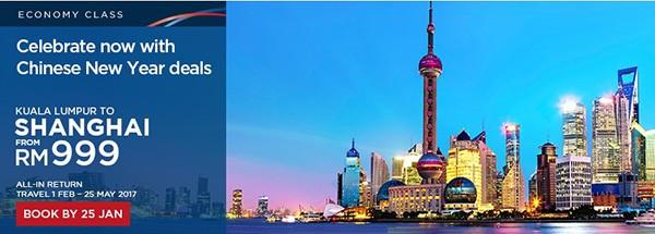 Mas Airlines CNY Deals 2017